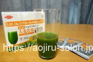 大正ヘルスマネージの大麦若葉青汁〈キトサン〉
