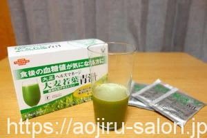 大正ヘルスマネージの大麦若葉青汁〈難消化性デキストリン〉