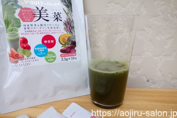 美-菜青汁の見た目
