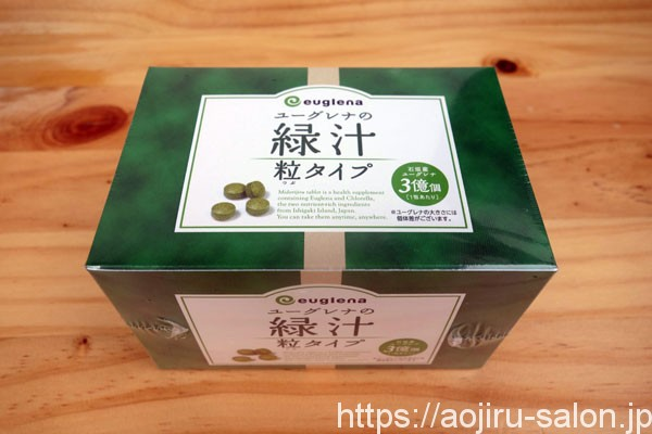 ユーグレナの緑汁 粒タイプのパッケージ