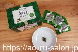 ユーグレナの緑汁 粒タイプの商品