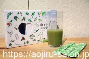 グリーンミルクの商品画像