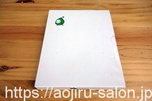 リッチグリーンの箱