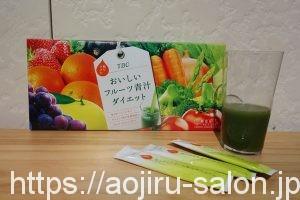 TBC おいしいフルーツ青汁ダイエットの商品画像