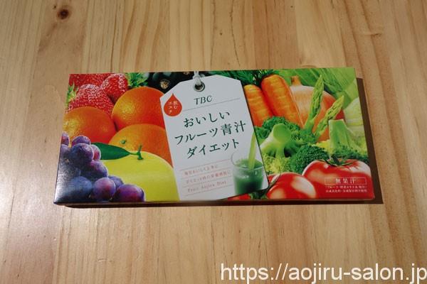 TBC おいしいフルーツ青汁ダイエットのパッケージ
