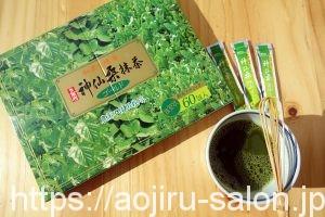 神仙桑抹茶ゴールドの商品画像