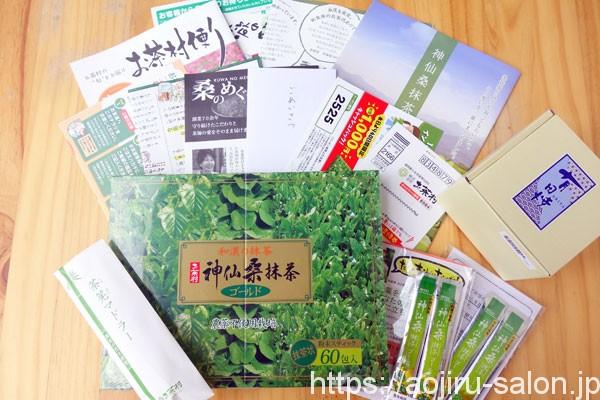お茶村の神仙桑抹茶ゴールドパッケージ