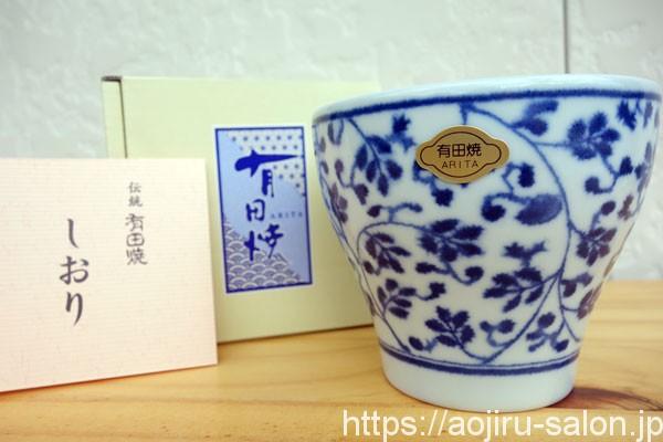 神仙桑抹茶ゴールドの特典有田焼の湯飲