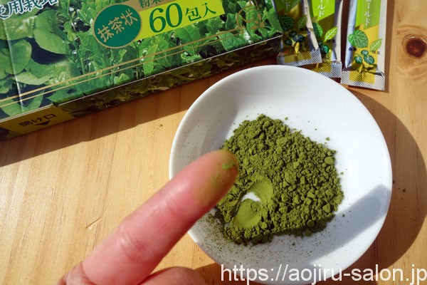 神仙桑抹茶ゴールドの匂いや味